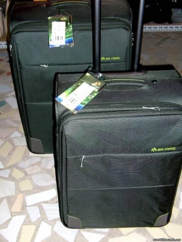 тканевые чемоданы цены.